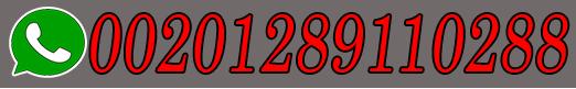 اقوي معالج روحاني لجلب الحبيب do.php?img=9975