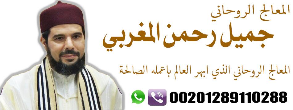 معالج روحاني do.php?img=9977