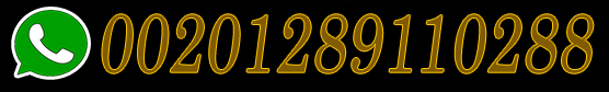 معالج لجلب الحبيب do.php?img=9978