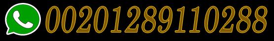 معالج روحاني do.php?img=9978