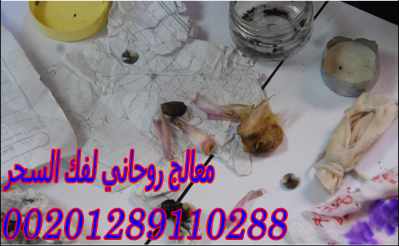 معالج روحاني do.php?img=9982