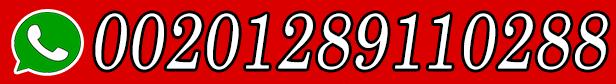 اقوي معالج روحاني لجلب الحبيب do.php?img=9999